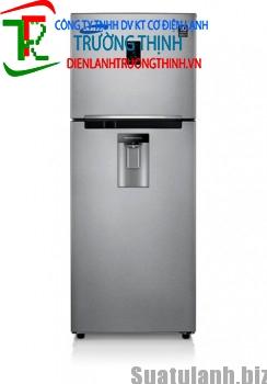 Samsung giới thiệu tủ lạnh 2 cửa thế hệ mới